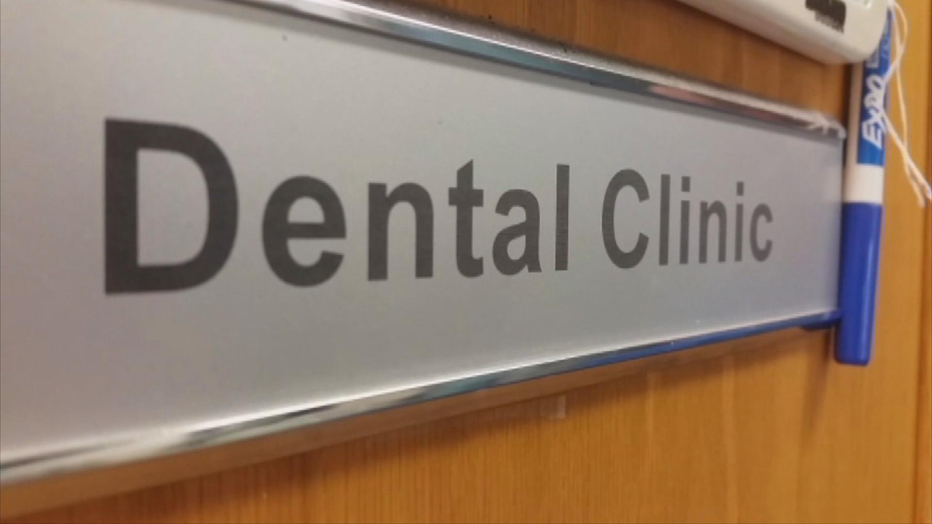 Boys & Girls Club teams with More Smile Wisconsin for new dental clinic in Fitchburg